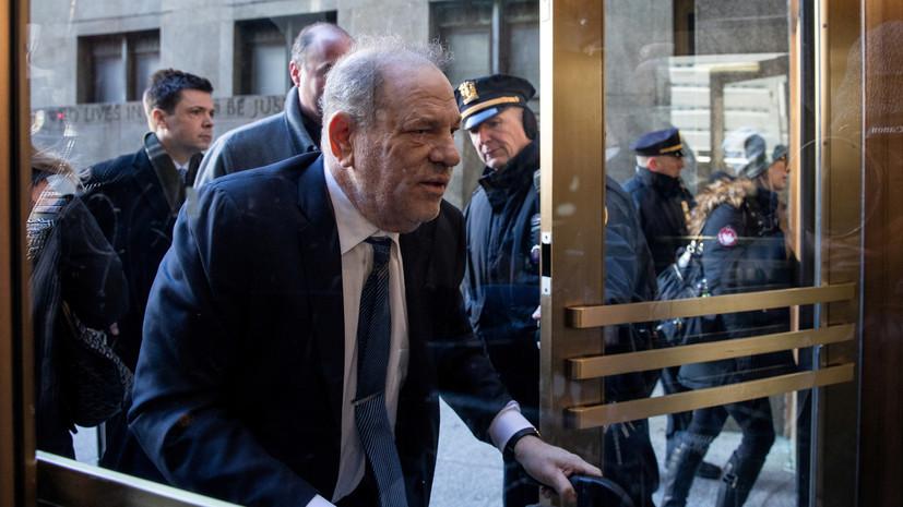 Развязка скандала: продюсера Харви Вайнштейна приговорили к 23 годам тюрьмы