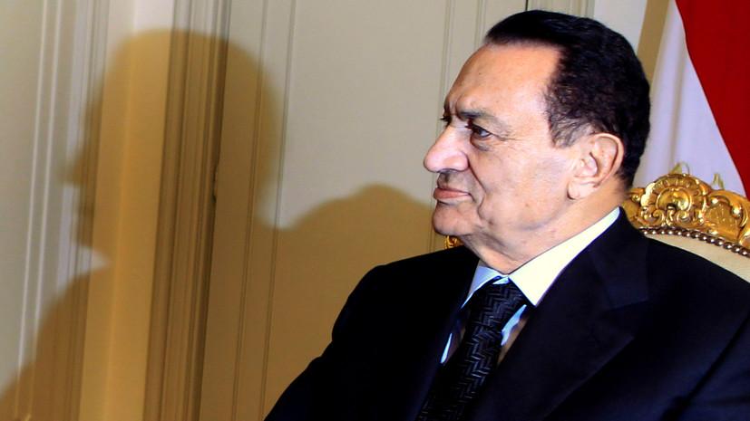 В Египте объявлен трёхдневный траур в связи с кончиной Мубарака