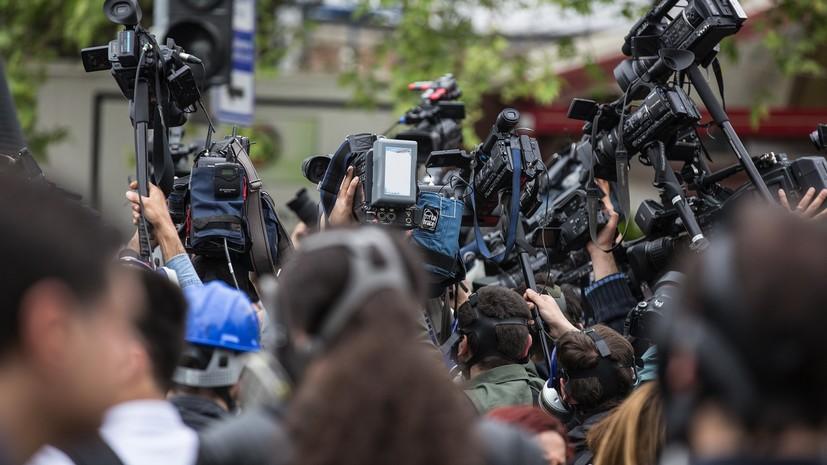 США изучат аннулирование в Китае аккредитации трёх журналистов