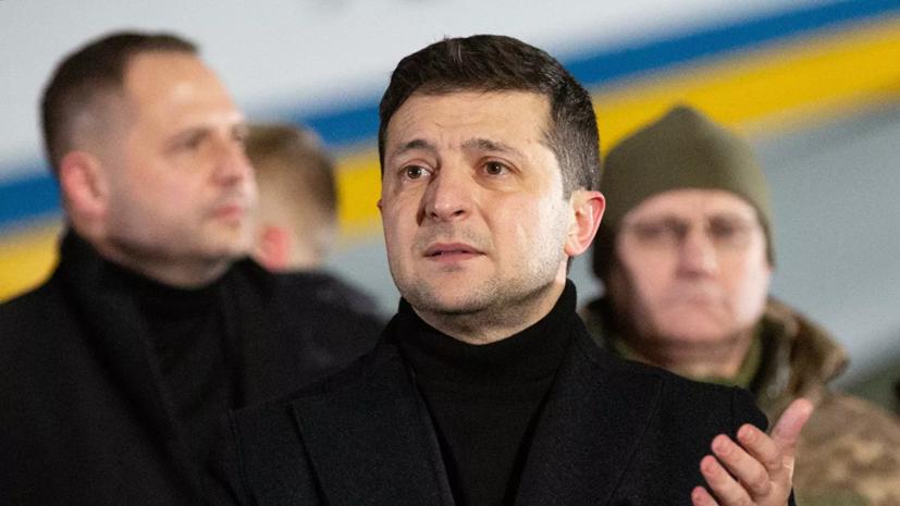 Эксперт оценила снижение рейтинга Зеленского на Украине