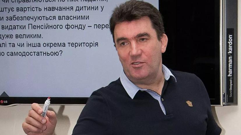 В СНБО рассказали о подготовке к «наступлению» России