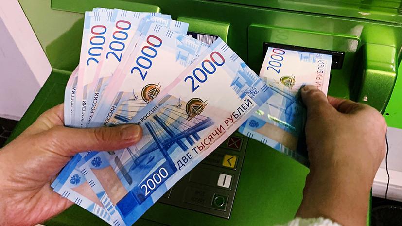 «Удобно, безопасно и повсеместно»: переводы между физлицами станут бесплатными для банков до середины 2022 года