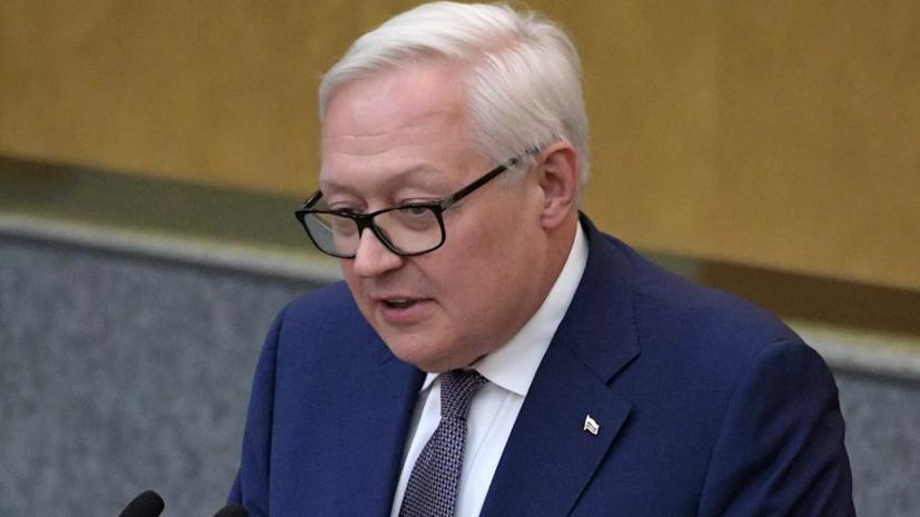 Рябков рассказал о повестке встречи по ядерной сделке с Ираном