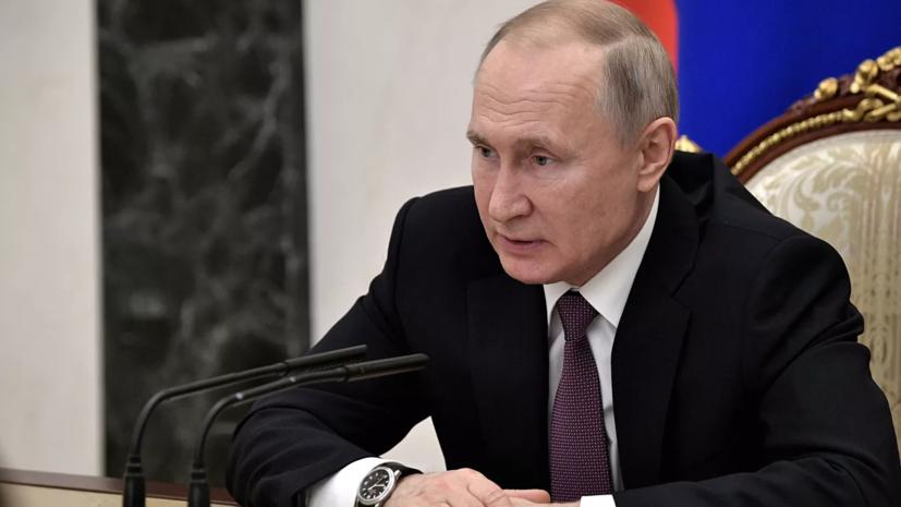 Россия и Южная Корея проводят консультации по визиту Путина