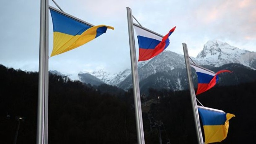 Политолог оценил слова Зеркаль о «другой эре» отношений с Россией