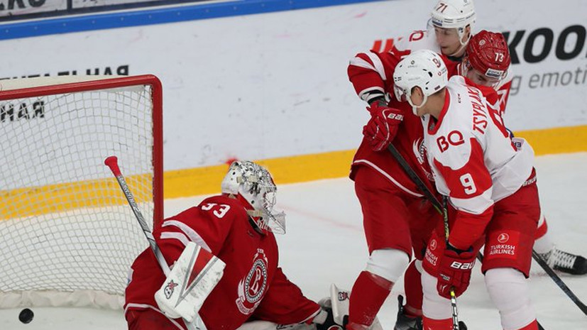 «Спартак» одержал волевую победу над «Витязем» в матче КХЛ
