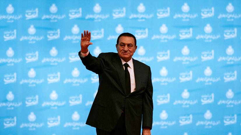 Саудовская Аравия выразила соболезнования в связи со смертью Мубарака