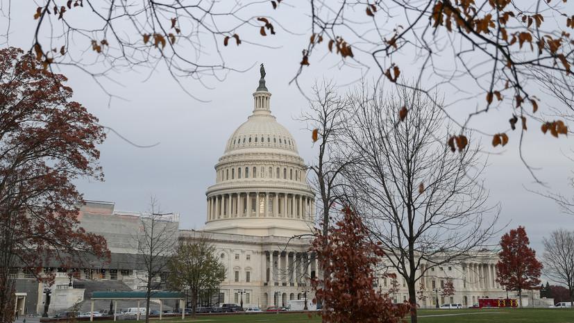 Эксперт оценил санкции США против России, Ирана, Турции и Китая