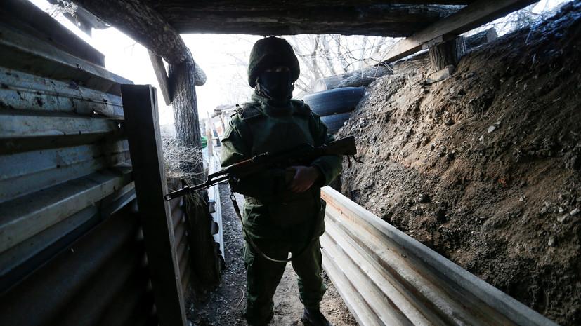 В Госдуме оценили заявление СНБО о подготовке к «наступлению» России