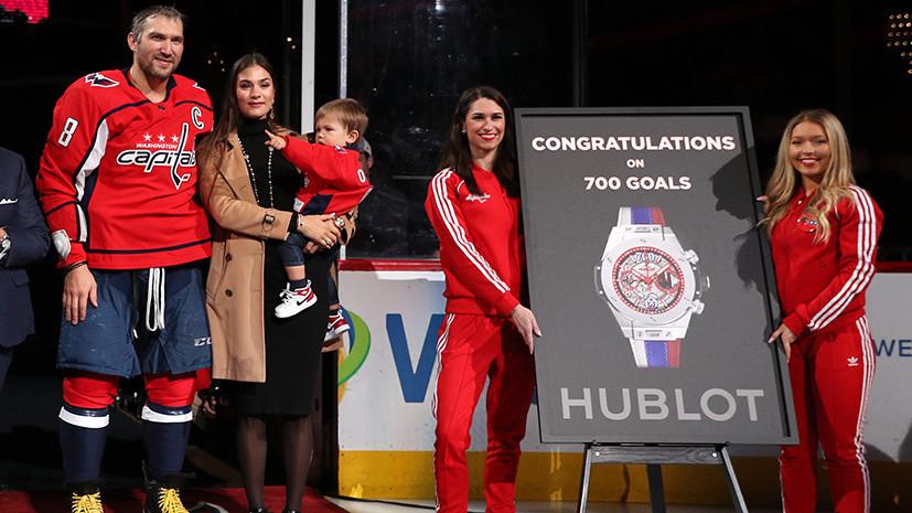 «Вашингтон» провёл торжественную церемонию в честь 700-го гола Овечкина в НХЛ