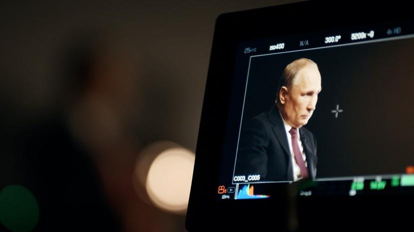 Путин посоветовал оппозиции представить позитивную программу
