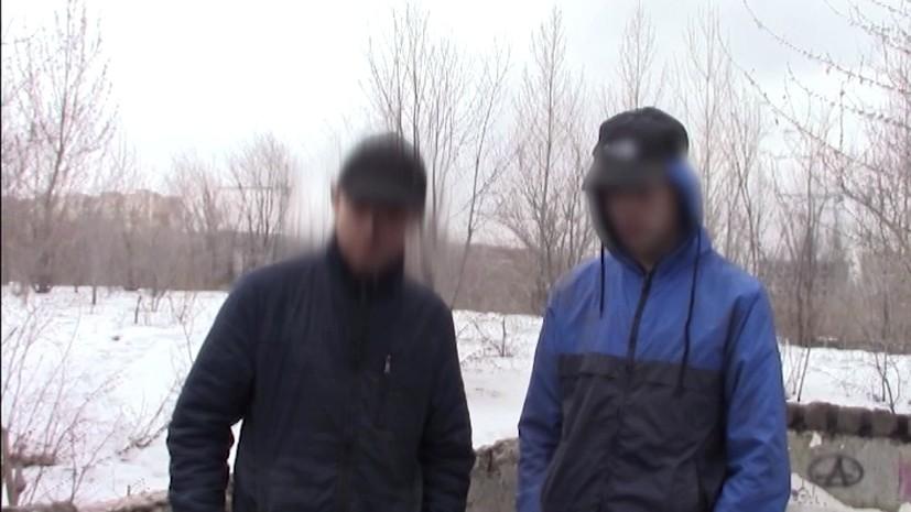 ФСБ пресекла вооружённое нападение подростков на школу в Саратове