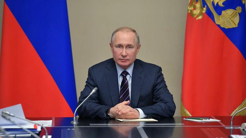 Путин возмутился призывам убивать детей сотрудников Росгвардии