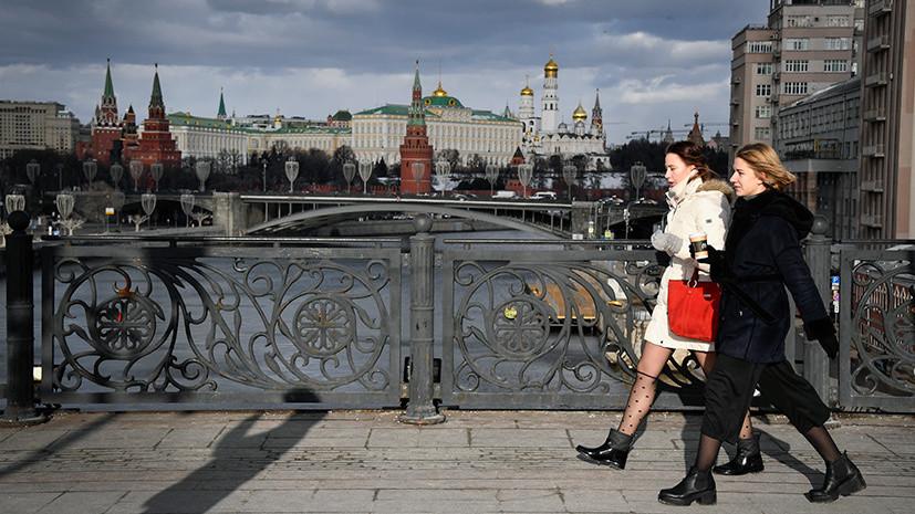 Ввоз лекарств, льготы для самозанятых и «Доступный интернет»: как изменится жизнь россиян в марте
