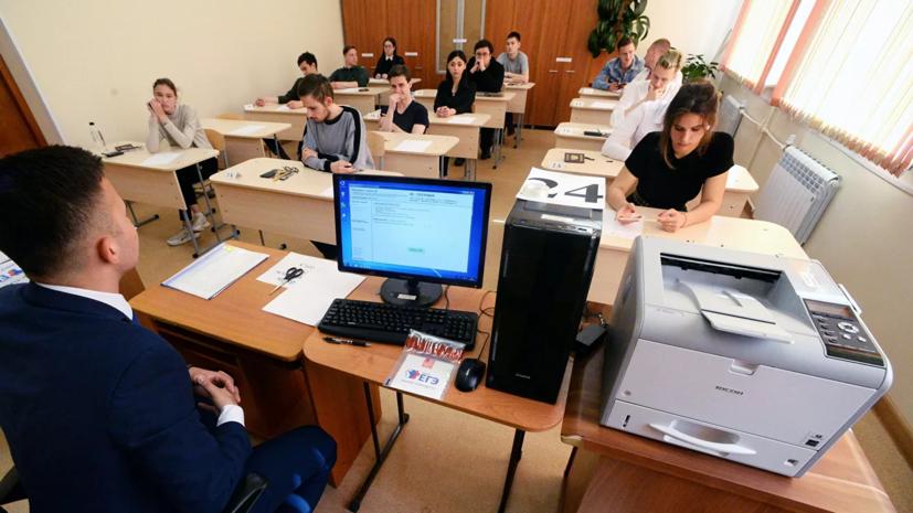 Систему распознавания почерка на ЕГЭ начнут использовать с 2020 года