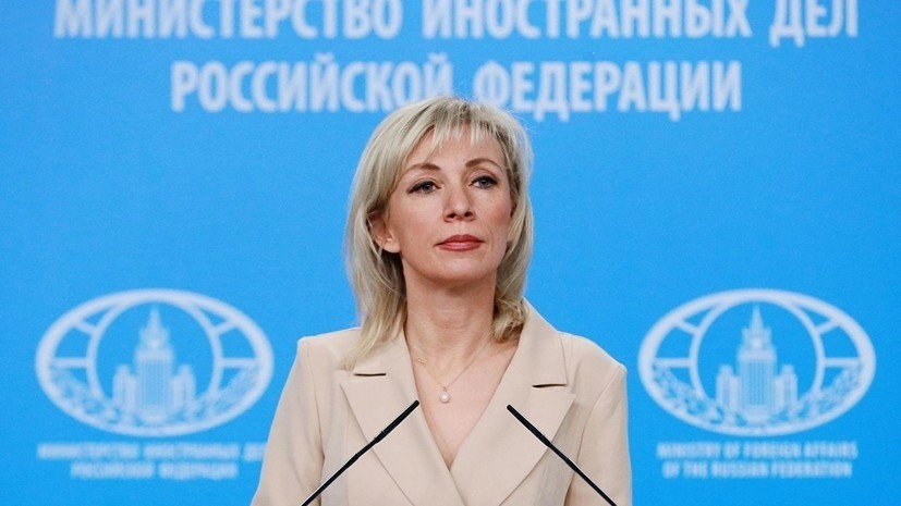Захарова прокомментировала заявление секретаря СНБО по Крыму