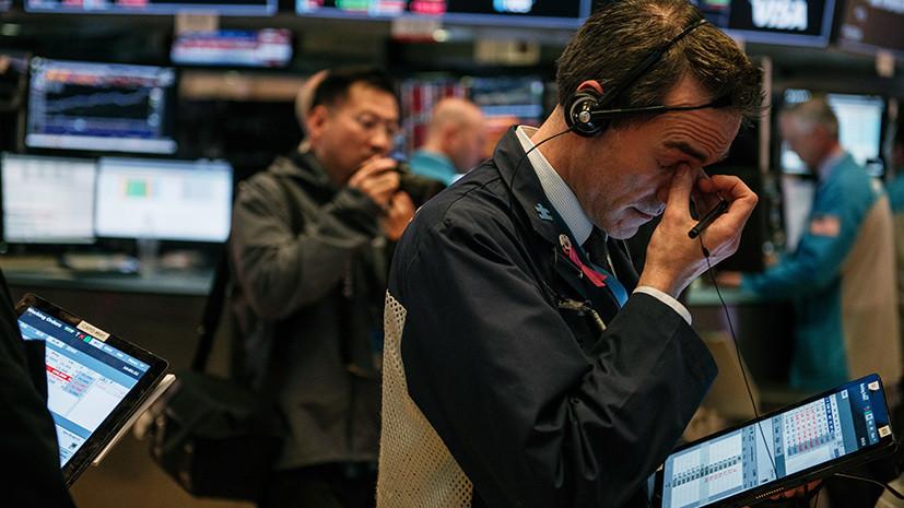 Приступ паники: что спровоцировало обвал на мировом фондовом рынке