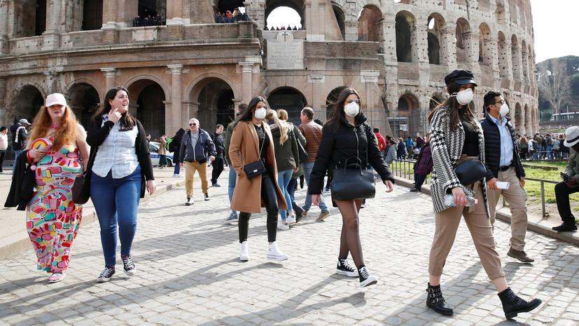 Ростуризм призвал отказаться от поездок в Италию, Южную Корею и Иран