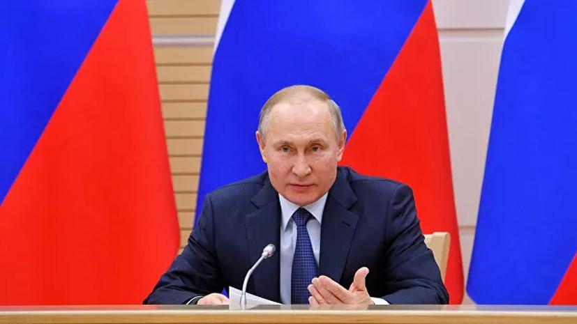 Путин призвал МВД реагировать на факты произвола предельно жёстко