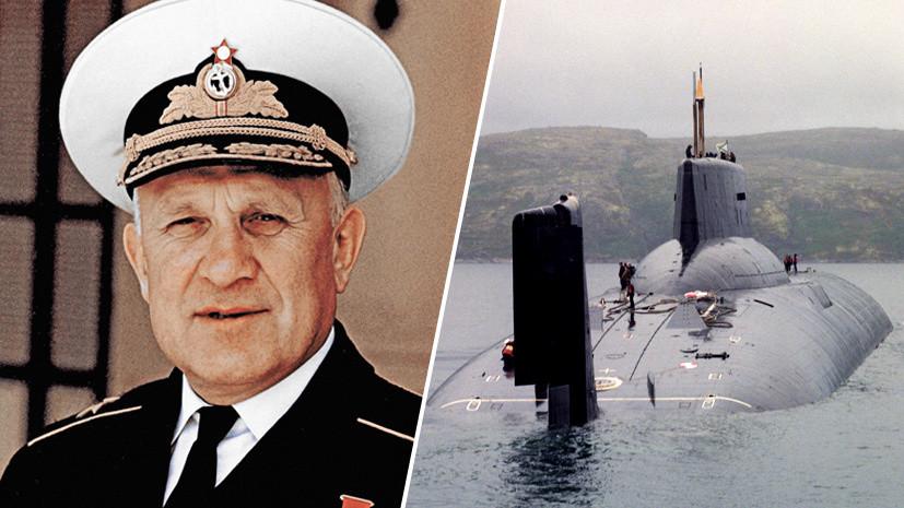 «Создатель советского океанского флота»: как адмирал Сергей Горшков изменил мировой баланс сил