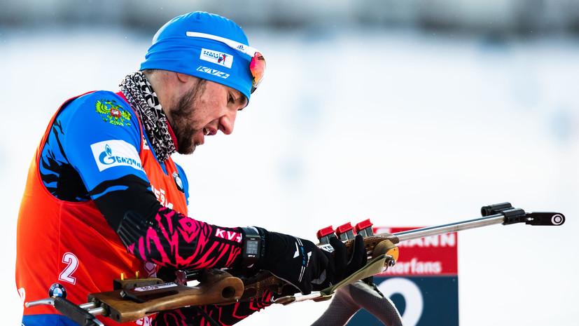Трёхкратная чемпионка ОИ заявила, что до сих пор ждёт раскаяния и извинений от Логинова