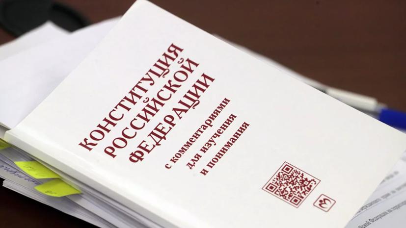 Путин заявил о 900 поступивших предложениях по поправкам к Конституции