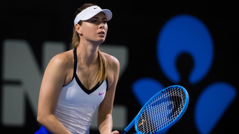 Теннисистка Шарапова завершила карьеру