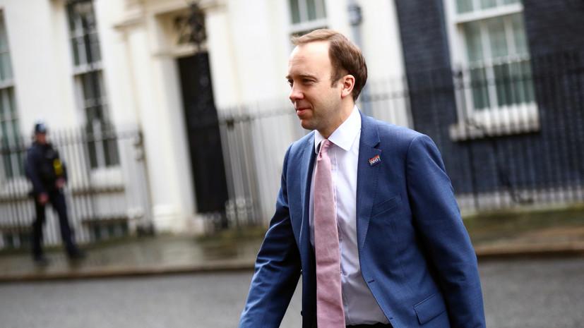 Глава Минздрава Британии рассказал о плане по борьбе с коронавирусом