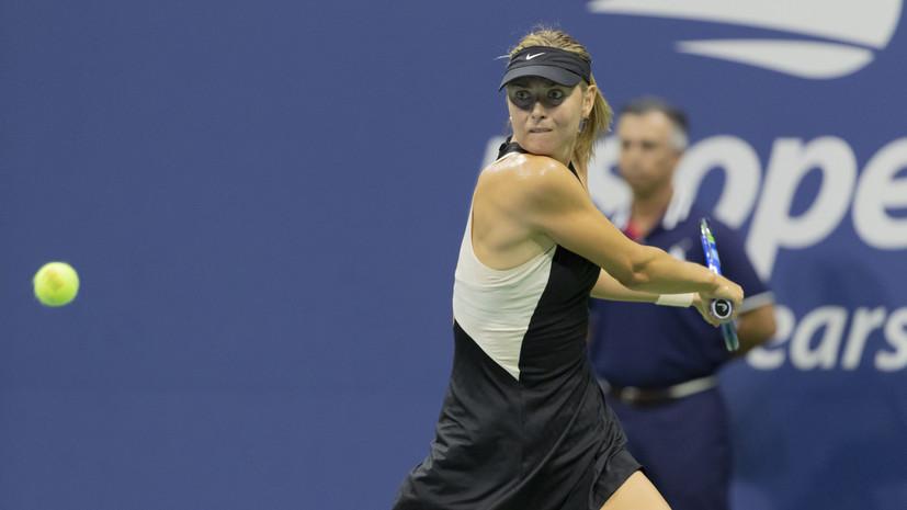 Шарапова: теннис показал мне мир и из чего я сделана