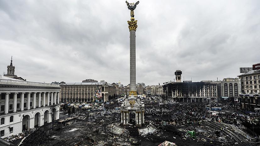 «Сопротивление будет серьёзным»: сможет ли новое управление ГБР Украины расследовать события «майдана»