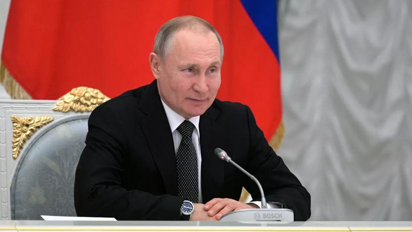 В Кремле подтвердили согласие Путина по дате голосования о Конституции