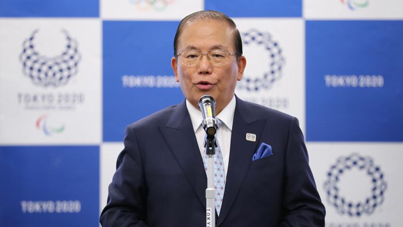 В оргкомитете заявили, что слова Паунда о возможной отмене Игр-2020 не являются позицией МОК