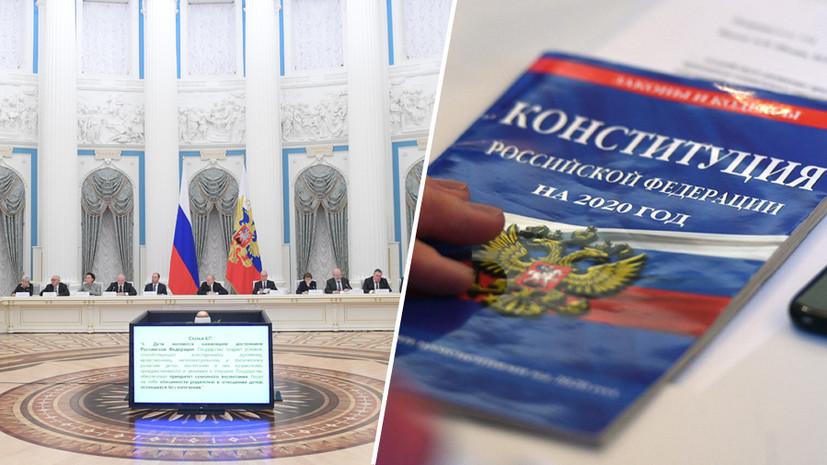 «Президент поддержал предложение»: Путин согласился с идеей провести голосование по Конституции 22 апреля