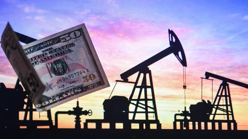 Цена нефти Brent опустилась ниже $53 впервые с 2 января 2019 года