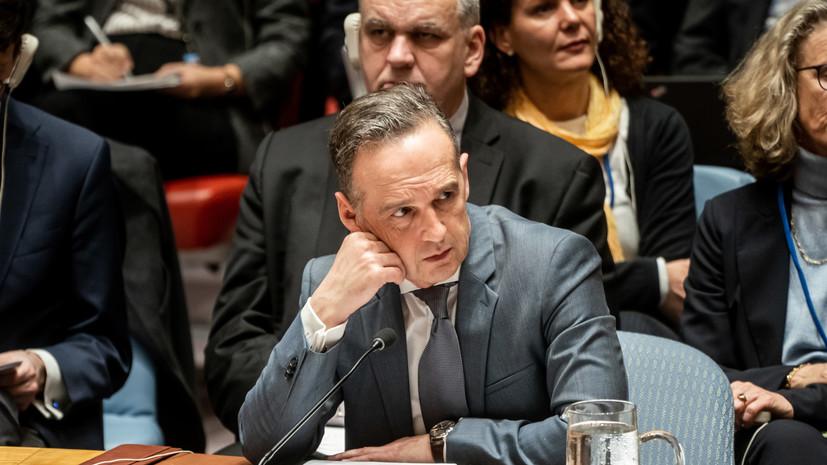 Маас призвал США и Россию продлить СНВ-III