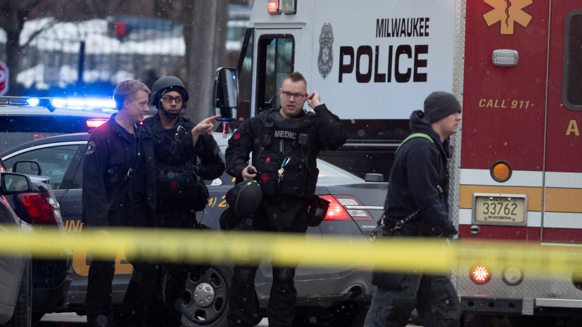 При стрельбе в штате Висконсин погибли несколько человек