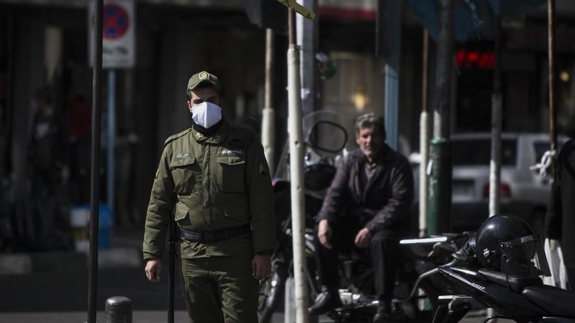 Иран ограничит передвижение по стране людей с признаками COVID-19