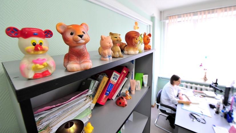 Счётная палата отчиталась о проверке детских поликлиник