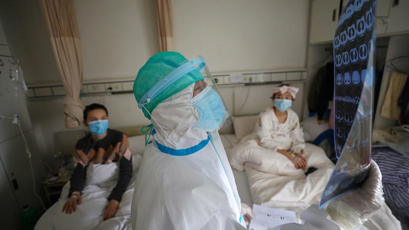 Число погибших от последствий COVID-19 в Китае возросло до 2744