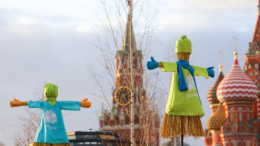 В Москве 27 февраля ожидается до +4 °С