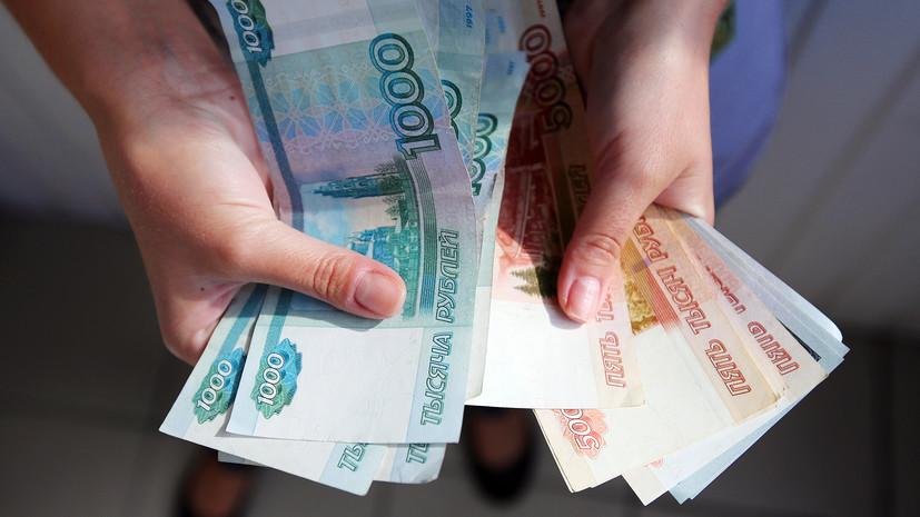 Объём средств на текущих счетах россиян в банках достиг рекордной отметки