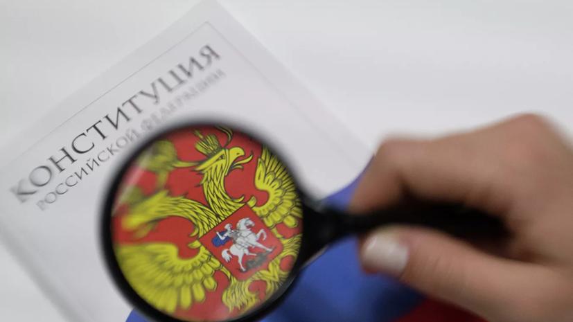 В Кремле объяснили выбор 22 апреля датой голосования по Конституции