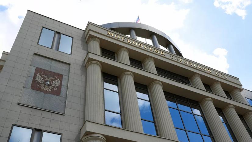 Глава Мосгорсуда оценила дальнейшее развитие суда присяжных в России