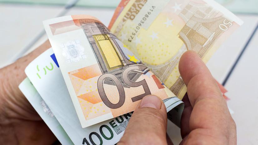 Валютный рубеж: курс евро впервые почти за полгода превысил 72 рубля