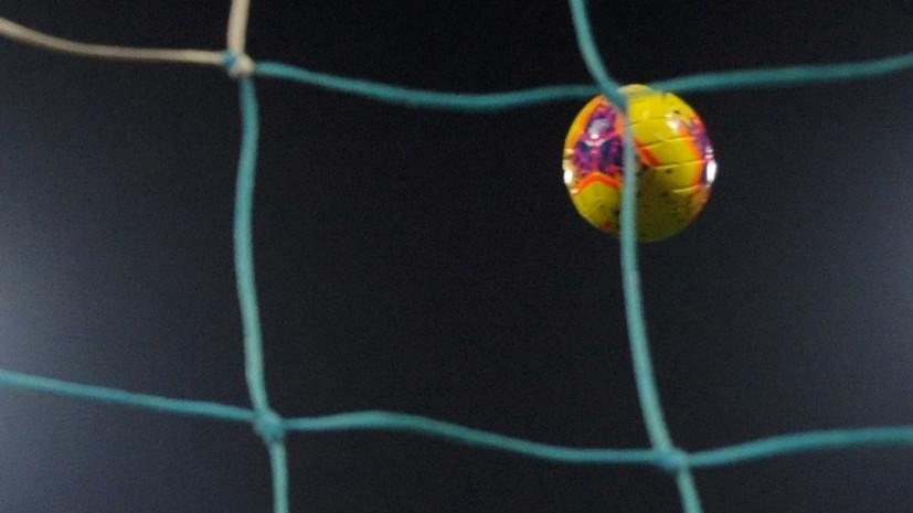 Андронов назвал самый интересный ответный матч 1/16 финала Лиги Европы