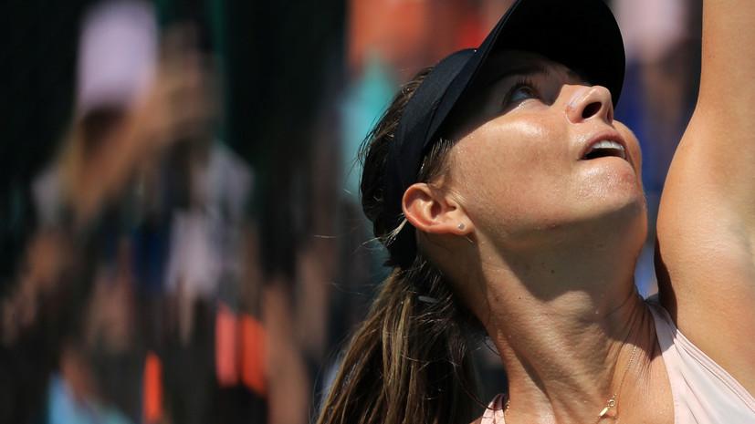 Организаторы турнира WTA в Санкт-Петербурге хотят провести прощальный матч Шараповой на «Газпром Арене»
