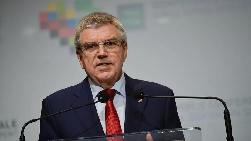 Глава МОК высказался о подготовке к ОИ-2020 в свете ситуации с коронавирусом