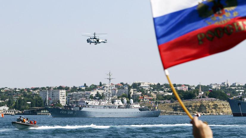 «Идут путём конфронтации»: зачем Госдеп США снова призвал Россию прекратить «оккупацию» Крыма