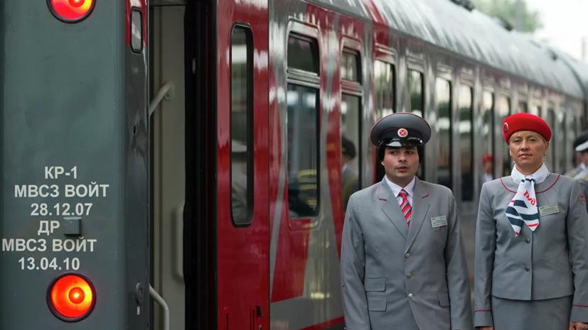 Поезд Москва — Ницца временно прекращает курсировать из-за COVID-19