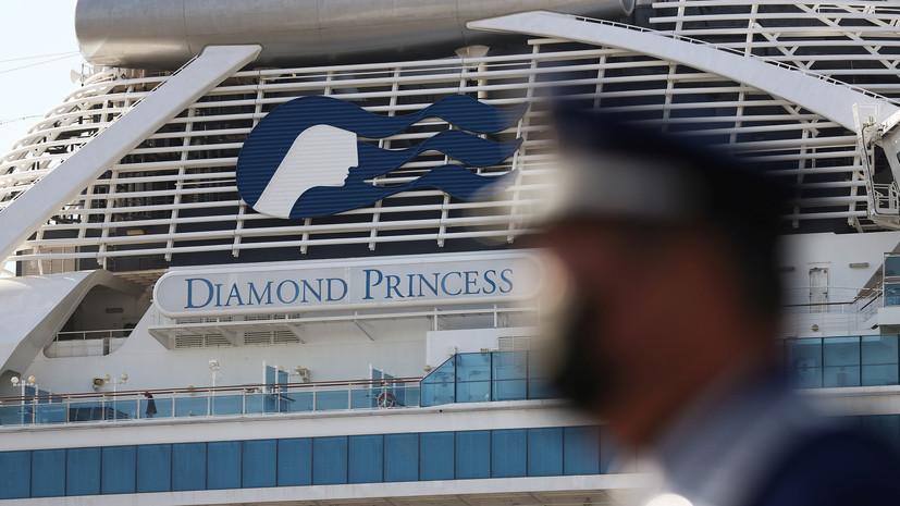 Коронавирус обнаружен ещё у двух украинцев с лайнера Diamond Princess